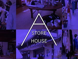 astorehouse-thum